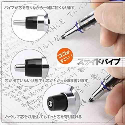 Lapiseira - Mitsubishi Uni Kurutoga Advance 0.5mm - Japan