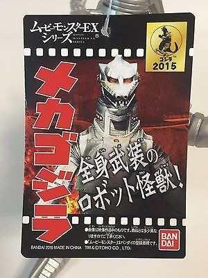 Godzilla - Movie Monster Ex Series - Mechagodzilla 2015 - Bandai