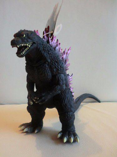 Ultraman - Movie Monster Serie - Godzilla Millennium 2016 - Bandai