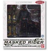 Kamen Rider Masked Rider - Super Imaginative Chogokin Vol.7