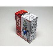 Ultraman - Converge 009 Ultra Dyna - Original Bandai