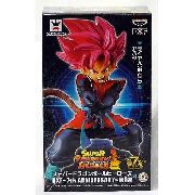 Dragon Ball - Super Saiyan (men) Avatar Dxf 7th Anniver. Vol.1