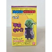 Dragon Ball - Adverge Ex Children Vol.1 - Piccolo - Bandai