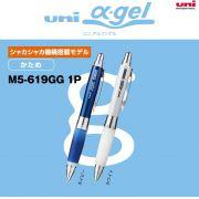 Lapiseira - Mitsubishi Uni Alpha-gel - HD Il - 0.5mm - Japan