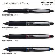 Lapiseira Pilot Dr. Grip Full Black Shaker 0.5mm - Japan