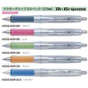 Lapiseira - Pilot Dr Grip G-Spec - Soft Grip - 0,5mm - Japan