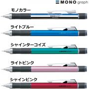 Lapiseira Tombow - Mono Graph 0,5mm  - Made In Japan