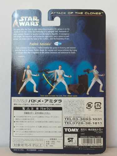 Star Wars - Padme Amidala - Attack Of The Clones - Hasbro