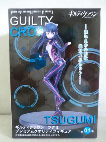 Guilty Crown - Premium Quality Figure - Tsugumi  - Taito