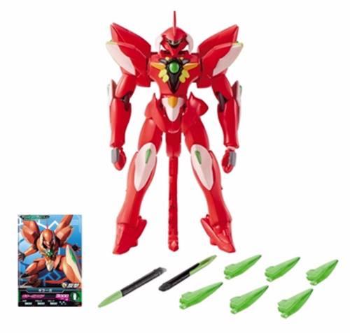 Gundam AGE - Ghirarga - Escala 1/100 - Bandai
