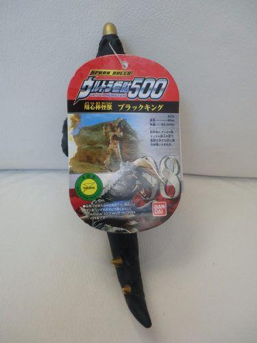 Ultraman - Ultra Monstro 500 Series N.08 - Black King - Bandai