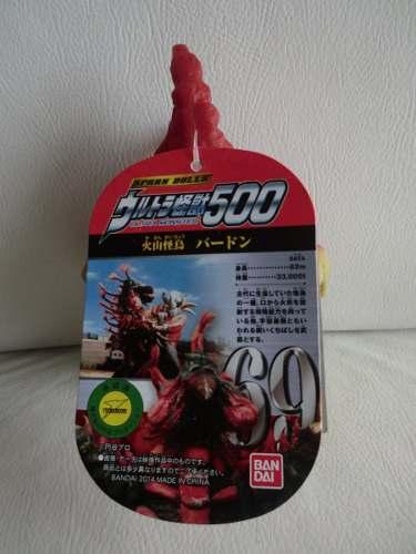 Ultraman - Ultra Monstro 500 Series N.69 - Birdon - Bandai
