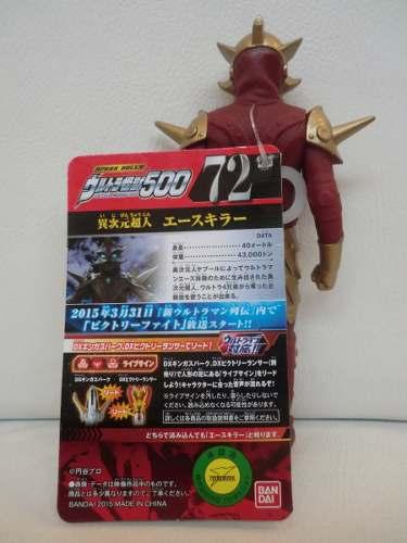 Ultraman - Ultra Monstro 500 Series N.72 - Ace Killer - Bandai
