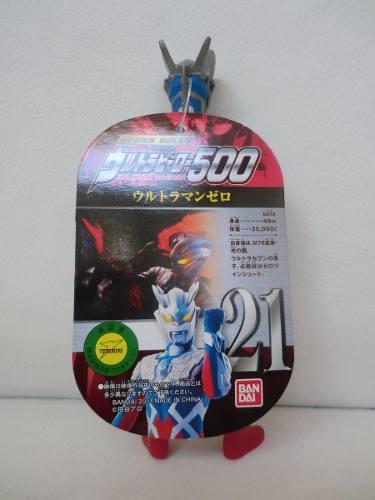 Ultraman - Zero - Ultra Hero 500 Series N.21 - Bandai Original