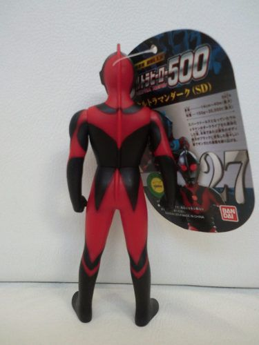 Ultraman Dark - Ultra Hero 500 Series N.27 - Bandai Original