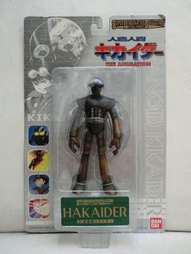 Kikaider  - Hakaider - Super Imaginative Collection - Bandai