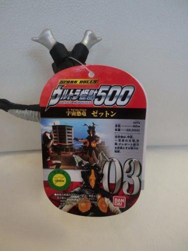 Ultraman - Ultra Monstro 500 Series N.03 Zetton - Bandai