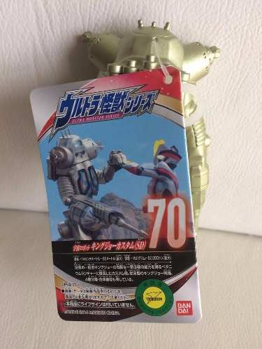 Ultraman - Ultra Monster Series N.70 King Joe Custom - Bandai