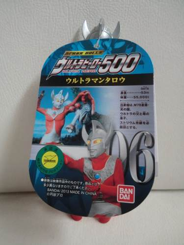 Ultraman - Taro Ultra Hero 500 Series N.06 - Bandai