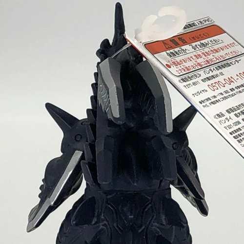 Ultraman - Ultra Monstro N.100 Kamisori Demaaga - Bandai
