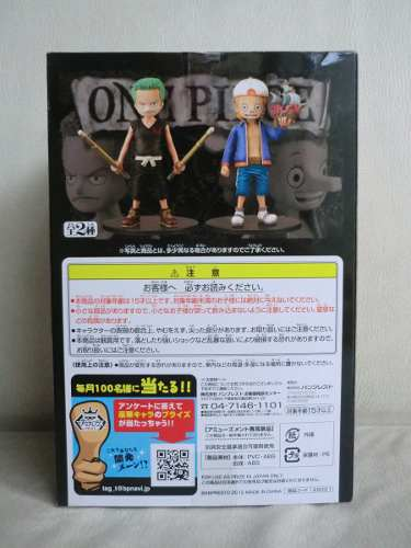 One Piece - Kaku - The Grandline Children Vol.5 - Banpresto