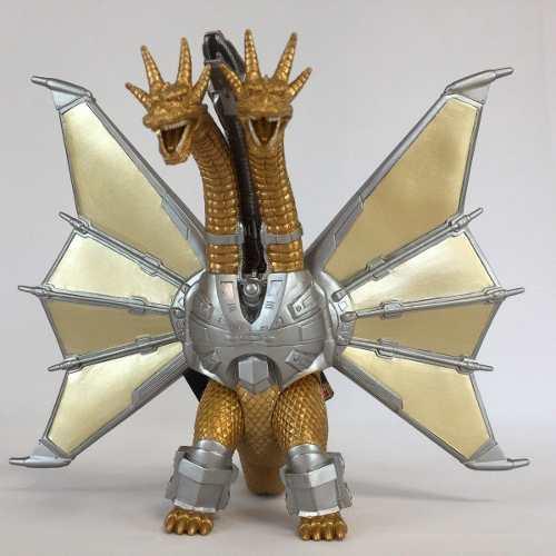 Ultraman Mecha King Ghidorah - Godzilla 2018 - Bandai
