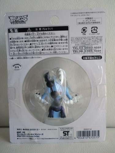 Pokemon - Thundurus Therian - Msp 02 - Monster Collection - Takara Tomy