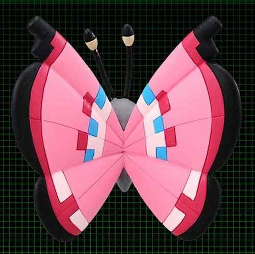 Pokemon - Vivillon - Mc-024 Xy - Monster Collection - Takara Tomy