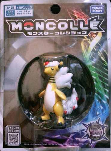 Pokemon - Mega Ampharos - Sp-25 - Monster Collection - Takara Tomy