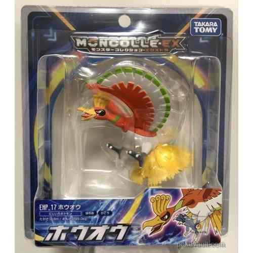 Pokemon - Ehp-17 Ho-oh - Monster Collection - Takara Tomy