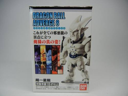 Dragon Ball - Adverge 8 - Omega Shenron - Bandai