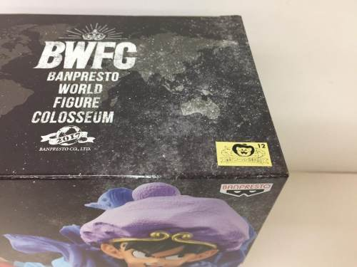 Dragon Ball - Bwfc - Son Goku - Banpresto