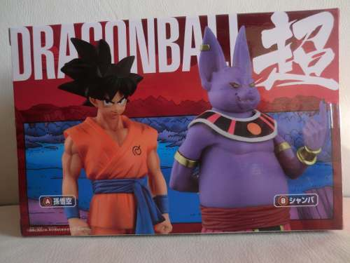 Dragon Ball Super - Son Goku - The Figure Collection - Banpresto
