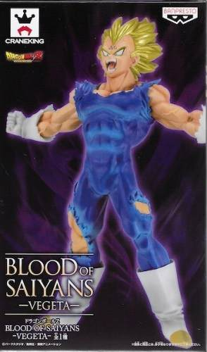 Dragon Ball - Vegeta -  Blood Of Saiyans - Banpresto
