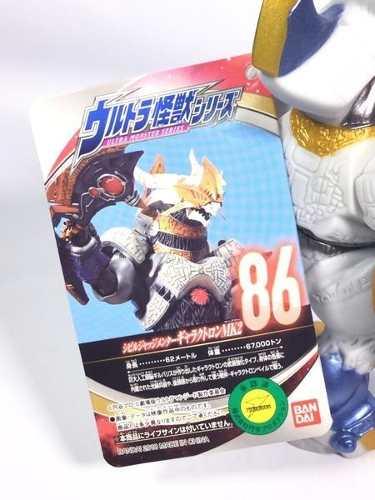 Ultraman - Ultra Monstro 500 Series N.86 - Mk-ii Geed - Bandai