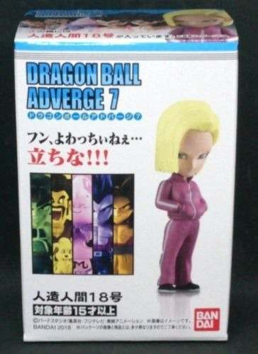 Dragon Ball - Adverge 7 - Android 18 - Bandai