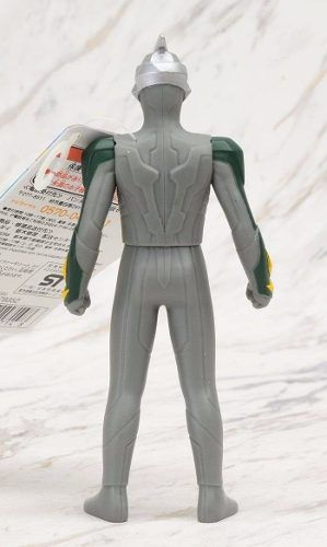 Ultraman - Ultra Hero Series N.38 - Mirror Knight - Bandai