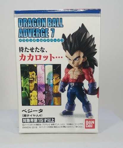 Dragon Ball - Adverge 7 - Super Saiyan 4 Vegeta - Bandai