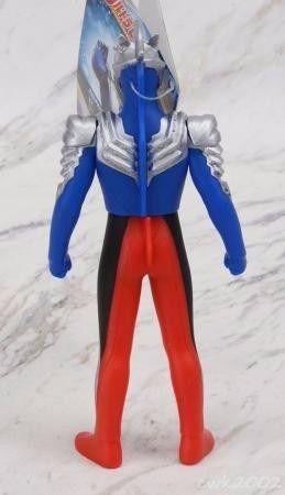 Ultraman - Ultra Hero Series N.41 - Slugger - Bandai