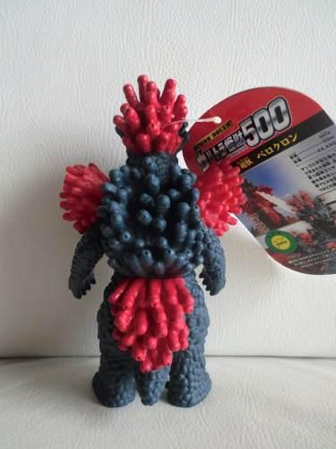 Ultraman - Ultra Monstro 500 Series N.58 - Verokron - Bandai