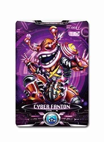 Ultraman - Ultra Monstro N.01 - Cyber Fanton + Cartao Cyber - Bandai