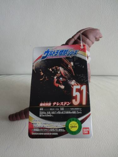 Ultraman - Ultra Monster Series N.51 - Telesdon - Bandai