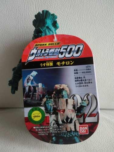 Ultraman - Ultra Monstro 500 Series N.22 - Mochiron - Bandai