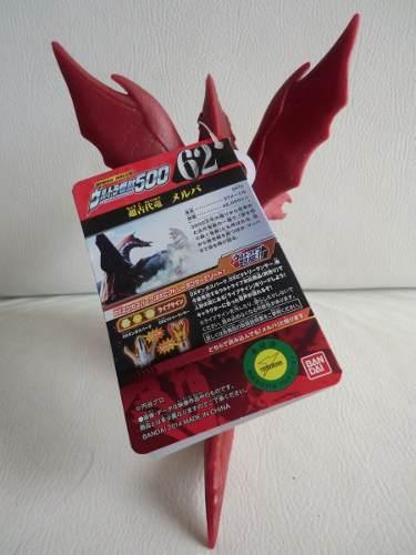 Ultraman - Ultra Monstro 500 Series N.62 - Melba - Bandai