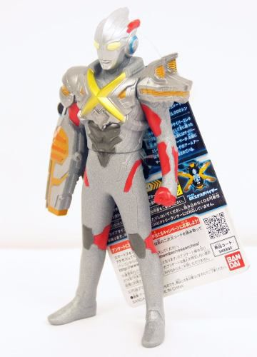Ultraman - Ultra X Heroi - Eleking Armor N.03 - Bandai