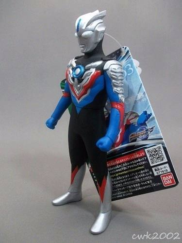 Ultraman - Ultra Hero N.03 - Orb Haricane Slash - Bandai