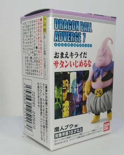 Dragon Ball - Adverge 7 - Majin Boo - Bandai
