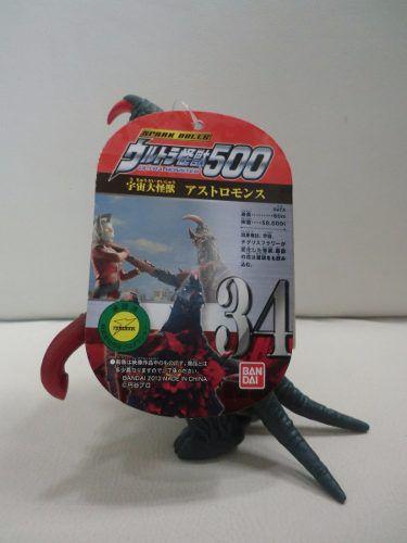 Ultraman - Ultra Monstro 500 Series N.34 - Astromons - Bandai