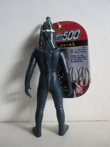 Ultraman - Ultra Monstro 500 Series N.09 - Kemur - Bandai