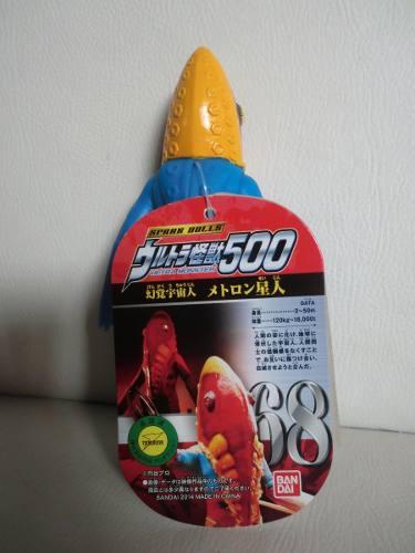 Ultraman - Ultra Monstro 500 Series N.68 - Alien Metron - Bandai